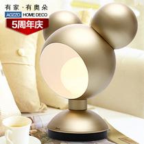 G【奥朵】迪士尼系列卧室床头灯创意台灯儿童房灯饰灯具D30003 价格:219.50