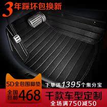 雷克萨斯全包围汽车脚垫ES350 LX570CT200H LS400 GX460GS250脚垫 价格:465.30