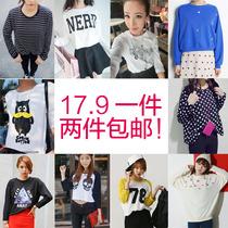 两件包邮 2013秋季新女装打底衫韩版时尚宽松长袖女t恤插肩上衣潮 价格:17.90