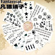 凡猫铺子 日本韩国原宿朋克zipper黑白纹身贴纸  彩妆工具满包邮 价格:1.80