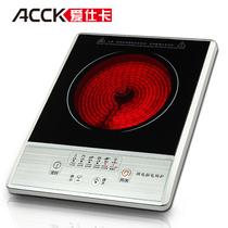 德国静音正品ACCK/爱仕卡 AE-1100P电陶炉 完美的电磁炉特价包邮 价格:128.00