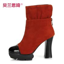 2013秋季短靴女 真皮厚底粗跟女短靴羊皮高跟及裸靴马丁靴13CX668 价格:298.00