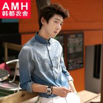 【会员周】AMH男装韩国2013秋装新款渐变色男士修身衬衫QL2005燑 价格:238.00
