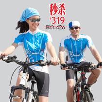 秒杀!包邮!台湾Abel Foxs夏季情侣款短袖骑行服套装 自行车服042 价格:319.00