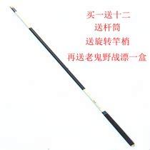 达瓦波纹极28调3.6 4.5 5.4米台钓竿超轻细硬鲤鱼竿 台钓鱼杆手竿 价格:115.00
