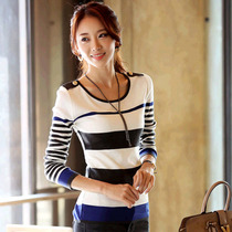 2013秋装新款女款针织衫修身圆领上衣显瘦T恤女长袖 打底衫女 T恤 价格:49.00
