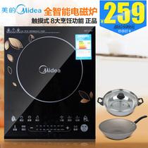 Midea/美的 WT2101电磁炉触摸超薄迷你静音黑晶炉多功能正品特价 价格:279.00