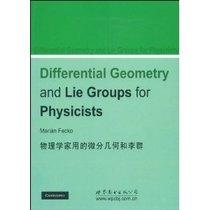 物理学家用的微分几何和李群斯洛伐费9787506292672[小猫书店] 价格:103.50