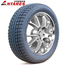 安泰路斯轮胎215/65R16全新正品雪地胎大众途观奇瑞瑞虎现代途胜 价格:518.00