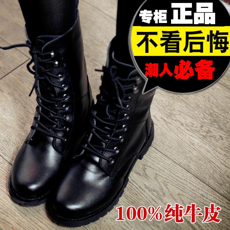 女鞋 春秋2013新款女靴 中筒靴 短靴 中跟真皮马丁靴 女 英伦靴子 价格:96.90