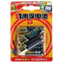 南孚(NANFU)LR6-6B 聚能环无汞 5号碱性电池(6粒装) 价格:29.00