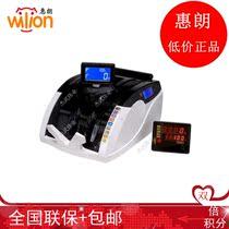 惠朗(huilang)HL-E200C多功能七重鉴伪点钞机验钞机(USB升级) 价格:450.00