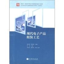 正版/教育部和财政部中等职业学校教师素质提高计划成/泽润图书 价格:35.60