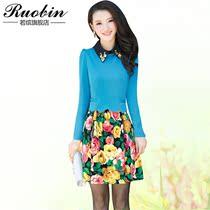 若缤R387 2013秋装新款女装 韩版修身假两件套翻领收腰印花连衣裙 价格:149.00