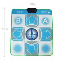 热舞宾力 跳舞毯 新款加强环保型 中文高清USB 电脑跳舞毯 跳舞机 价格:78.00