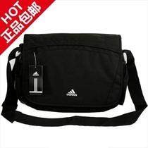 专柜正品adidas单肩斜跨包大学生单肩书包运动旅行包横款休闲包邮 价格:88.00