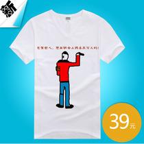 2013新款夏季男装潮牌个性大码T恤 宽松V领社会人T恤 男式短袖T恤 价格:39.00