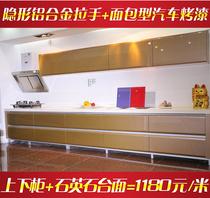 无拉手款式面包型汽车烤漆门板石英石台面整体橱柜定做 厨柜订做 价格:1180.00