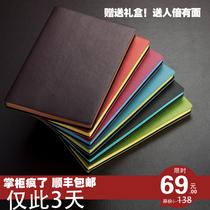 利邦时尚笔记本 彩色商务记事本 牛皮纸厚平装本子日记本包邮A5 价格:69.00