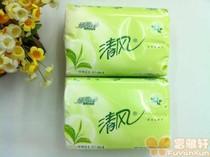 清风绿茶茉香系列2层150抽抽取式面纸 面巾纸纸巾 价格:3.50