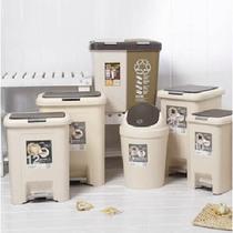 飞达三和垃圾桶 摇盖脚踏杂物桶 客厅卫生间厨房垃圾桶果皮桶宜家 价格:5.30