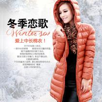2013韩版连帽加厚棉衣 妈妈棉衣冬装 中长款大码 修身保暖外套女 价格:138.00