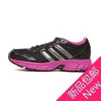 包邮阿迪达斯正品ADISTAR 女鞋 跑步鞋 运动鞋跑鞋 女鞋 Q22401 价格:319.00