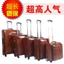 特价复古行李箱保罗拉杆箱万向轮登机箱商务皮箱男女20寸旅行箱包 价格:187.00
