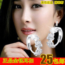饰品 银饰 耳饰 耳环 耳扣 S925纯银花朵锆石耳圈女款 女款 包邮 价格:25.00