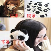 冬保暖时尚 卡通熊猫兔子 毛绒 保暖护耳套耳罩 防尘保暖口罩眼罩 价格:2.00