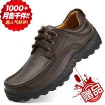 2013新款男鞋子骆驼男士休闲真皮鞋软底加肥商务板鞋大码韩版潮鞋 价格:118.00