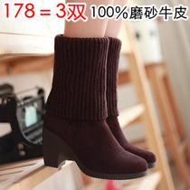 粗跟大码女短靴裸靴真皮单靴子女春秋高筒靴女靴毛线靴高跟马丁靴 价格:178.00