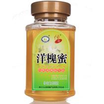 恒亮 自然成熟洋槐蜂蜜500克 刺槐蜜 口感非常好 成本价 价格:29.50