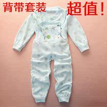 新款秋冬婴儿秋衣套装男女儿童背带裤对开衣服宝宝连体衣秋装 价格:19.80