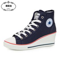 雅雪�� 2013新款包邮坡跟帆布鞋女韩版学院风特价透气高帮女鞋子 价格:100.00