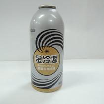 中化金冷|汽车冷媒|雪种|空调制冷剂 250g/瓶 R-134A 环保型 价格:17.00