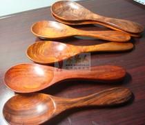 特价 纯天然红木勺 老挝大红酸枝饭勺 红木饭勺 红木工艺品饭勺 价格:14.80