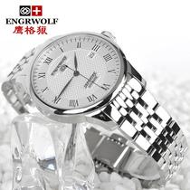 新款瑞士超薄名表 力洛克正品全自动机械表手表 男士男表防水复古 价格:368.00