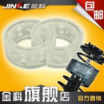 金科八代缓冲胶汽车减震器缓冲胶减震胶弹簧缓冲器避震胶 送扎带 价格:90.00