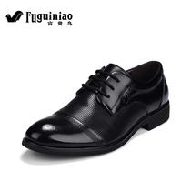 富贵鸟正品男鞋真皮皮鞋高档商务正装皮鞋低帮男鞋 价格:269.00