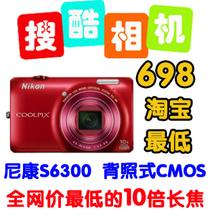 夜景王 Nikon/尼康 COOLPIX S6300长焦数码相机 10倍CMOS正品特价 价格:698.00