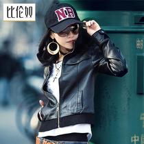春秋女式2013秋款皮衣 女 短款修身小外套皮装外套 皮夹克 女F22 价格:168.00