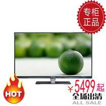 Skyworth/创维 55E380S/LED/3D/液晶/电视 价格:5499.00