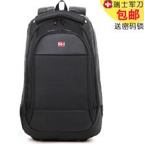 瑞士军刀电脑包双肩包男士双肩背包旅游商务男包旅行包中学生书包 价格:79.00