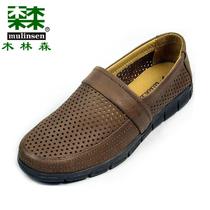 木林森【专柜正品】夏季休闲鞋 打孔牛皮凉鞋GM1224041磨砂皮男鞋 价格:408.00