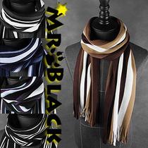 年终大促两条包邮冬季新品英伦条纹流苏男士毛线围巾新年节日送礼 价格:17.00