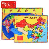 特宝儿中国 世界地图拼图儿童玩具木制拼图玩具木质拼板常识认知 价格:69.90