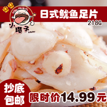 2份包邮 小瓒子零食品小吃 鱿鱼足片|果木枝炭烤鱿鱼足片228g 价格:14.99