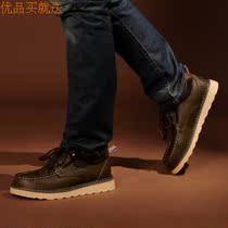 秋冬正品英伦休闲皮鞋疯马皮户外工装鞋黑色低帮韩版潮流男式鞋子 价格:174.30