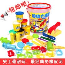 特价桶装培培乐彩泥/橡皮泥正品无毒不干PK培乐多/智高3d套装模具 价格:39.88